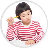 小学校向け 英語ライティングテスト採点